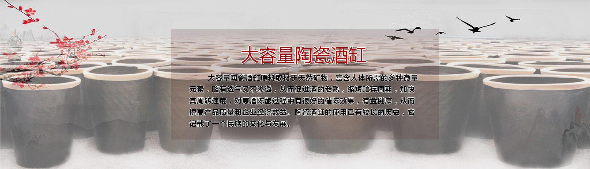 山西陶瓷发酵缸,陶瓷发酵缸厂家